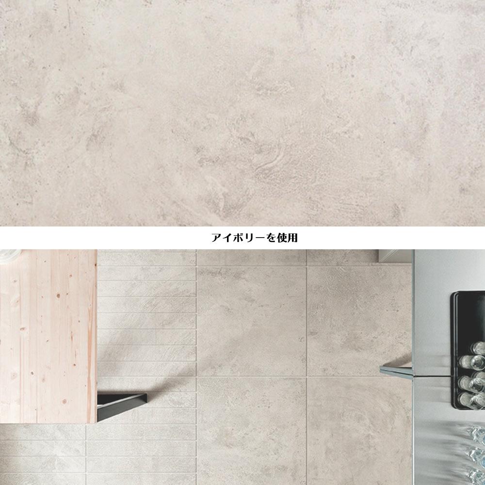 タイル 450角 玄関床・屋外床用 グリップ仕上げ セメントフェイス アイボリーA  |GOOD TILE SHOP