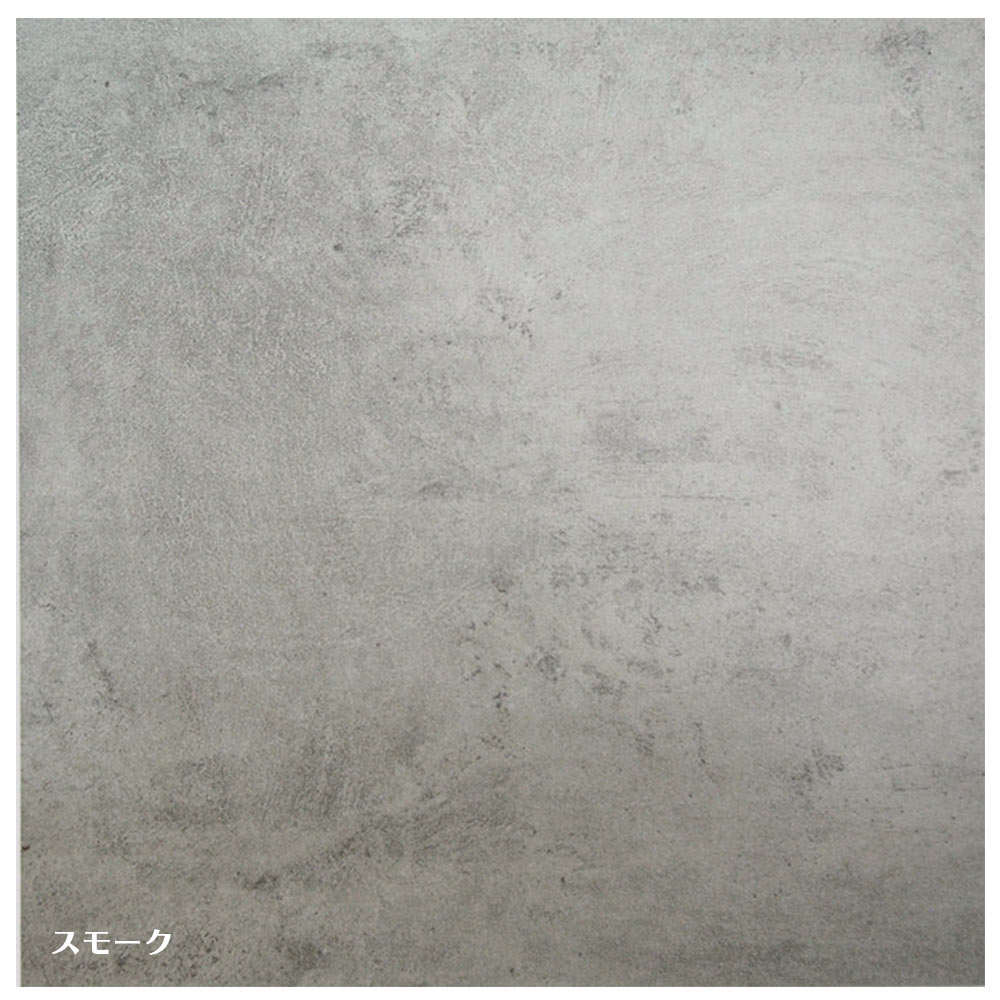 タイル 450角 玄関床・屋外床用 グリップ仕上げ セメントフェイス スモークA  |GOOD TILE SHOP