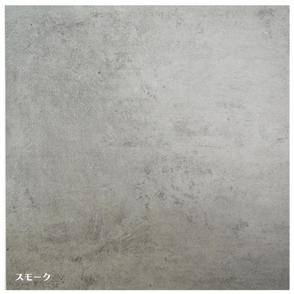 タイル 450角 内装壁床・外装壁用 コンクリートフェイス アイボリーM |GOOD TILE SHOP