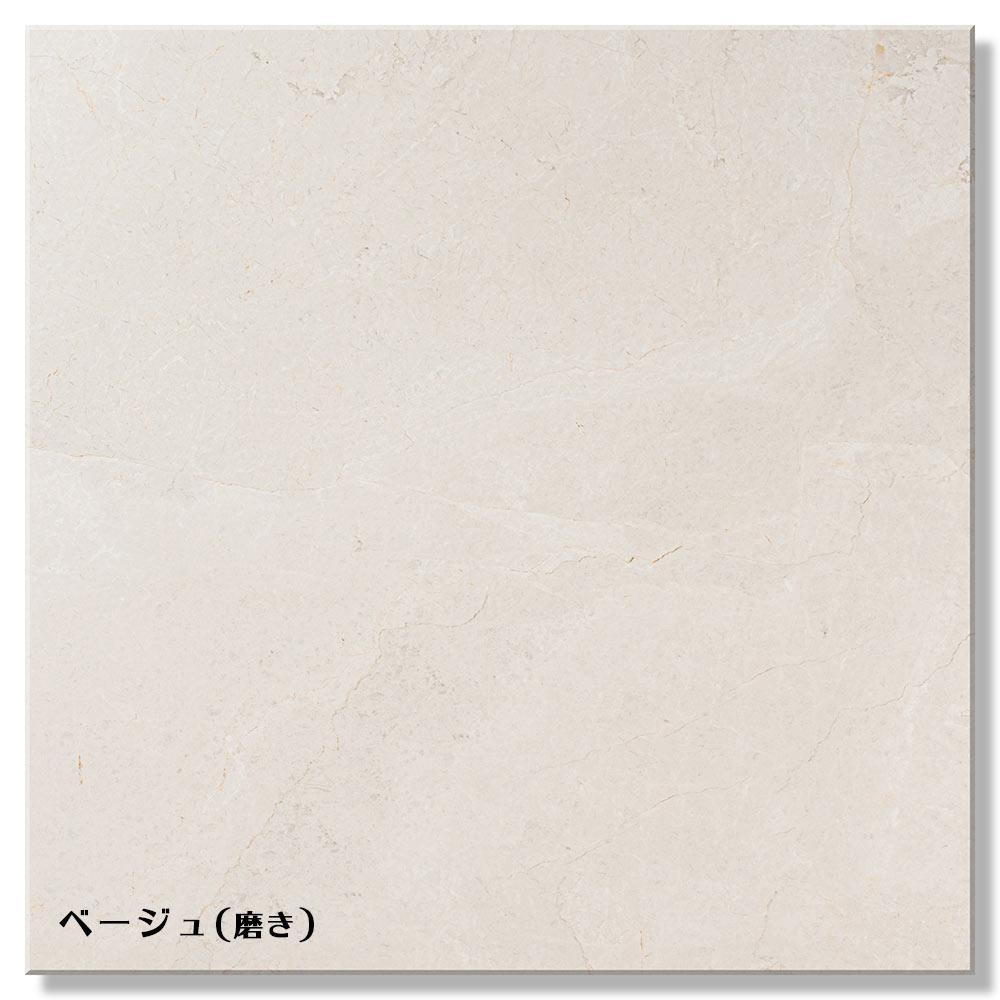 タイル 600角 大理石調 内装・外装用タイル タンドラ (磨き) |GOOD TILE SHOP